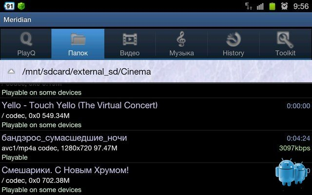 Meridian video player