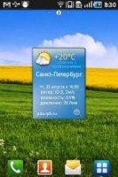 Погодный виджет от RP5